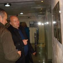 Изложба Банско кале