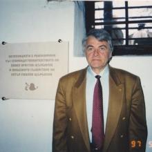 Павел Щърбанов