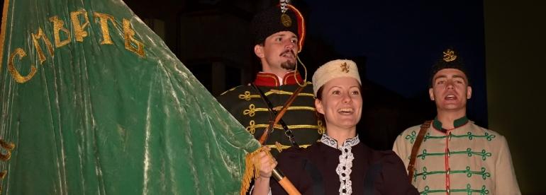 Габриела Авелова - като Райна Княгиня