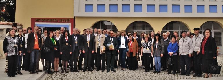 Национална научна конференция Априлското въстание в съдбата на българския народ